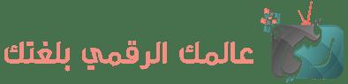 رقمي | Raqami TV